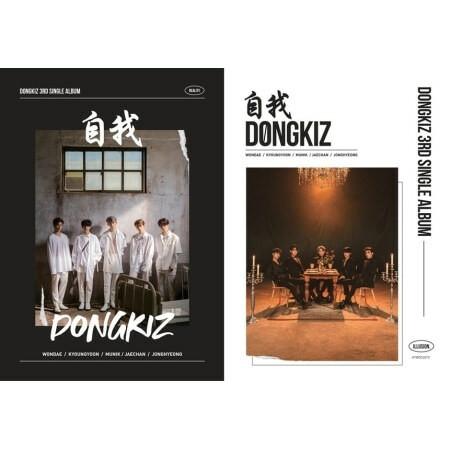 DONGKIZ - 自我 (3RD SINGLE ALBUM)