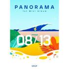 LUCY - PANORAMA (1ST MINI ALBUM)