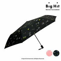 BTS - DNA FOLDING UMBRELLA