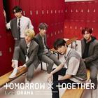 TOMORROW X TOGETHER - DRAMA (W/ DVD, LIMITED EDITION / TYPE B)