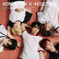 TOMORROW X TOGETHER - DRAMA ( LIMITED EDITION / TYPE C)