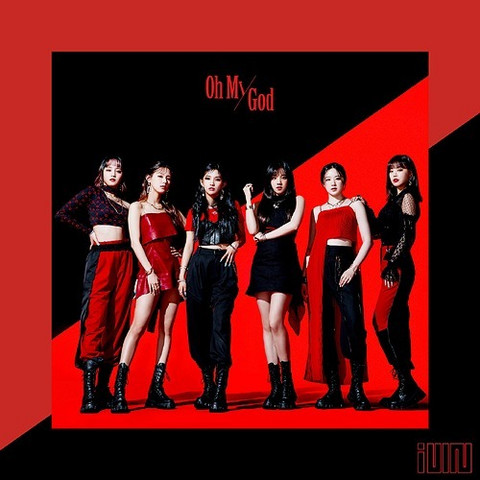 (G)I-DLE - OH MY GOD (W/ DVD, LIMITED EDITION / TYPE A)