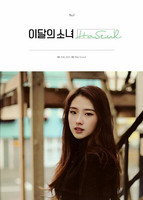 LOONA - HASEUL (SINGLE ALBUM)