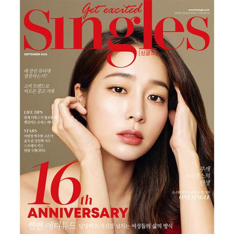 SINGLES - 09/2020