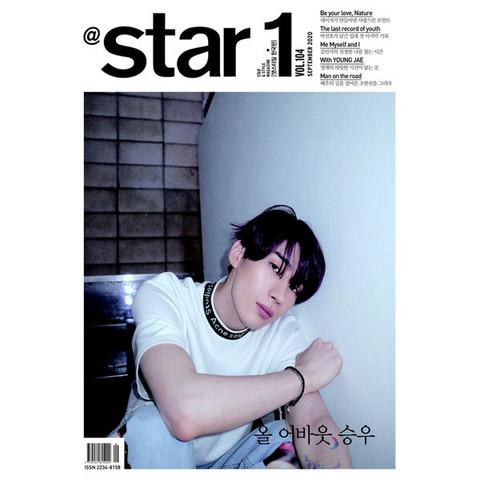 AT STAR1 - 09/2020