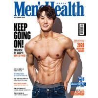 MEN'S HEALTH - 09/2020