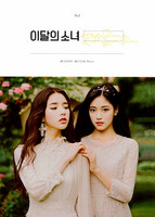 LOONA - HEEJIN & HYUNJIN (SINGLE ALBUM)