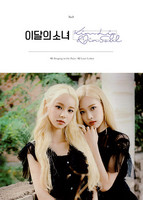 LOONA - KIM LIP & JINSOUL (SINGLE ALBUM)