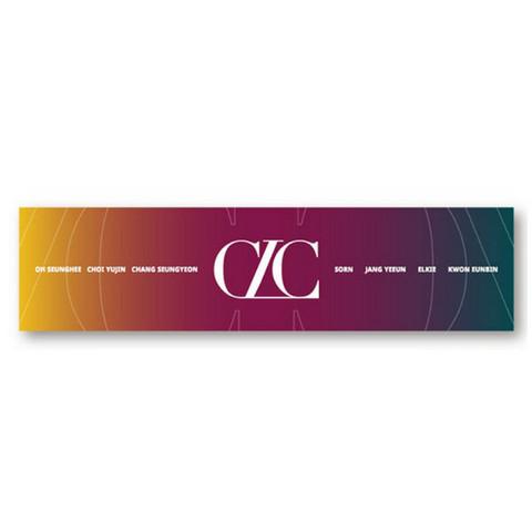 CLC - OFFICIAL SLOGAN VER.3