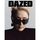 DAZED & CONFUSED - 08/2020