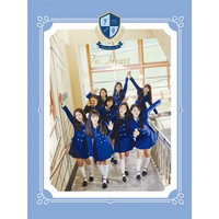 FROMIS_9 - TO. HEART (1ST MINI ALBUM) BLUE VER.