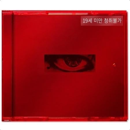 G-DRAGON - KWON JI YONG (EP ALBUM) USB TYPE