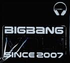 BIGBANG - VOL.1 (ALBUM)