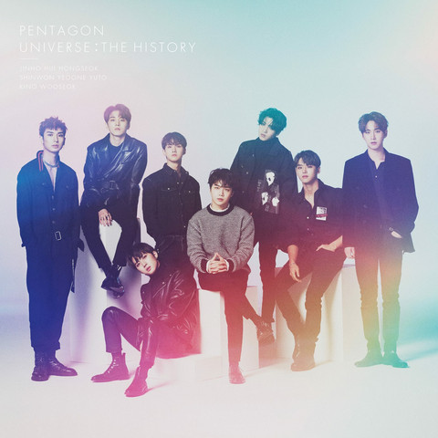PENTAGON - UNIVERSE: THE HISTORY (LIMITED EDITION / TYPE B)