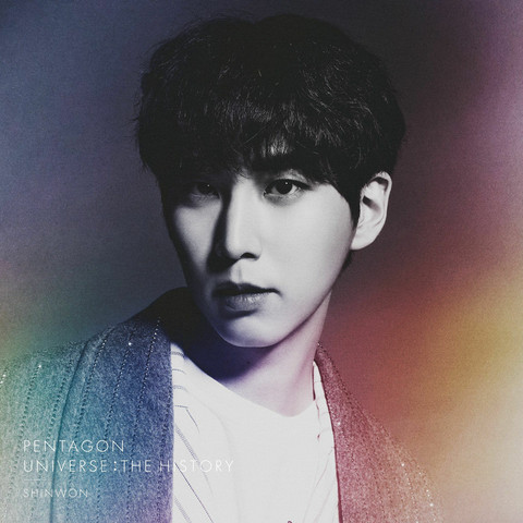 PENTAGON - UNIVERSE: THE HISTORY (SHINWON VER. / LIMITED SOLO EDITION)
