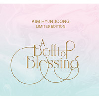 KIM HYUN JOONG - A BELL OF BLESSING (CD + DVD)