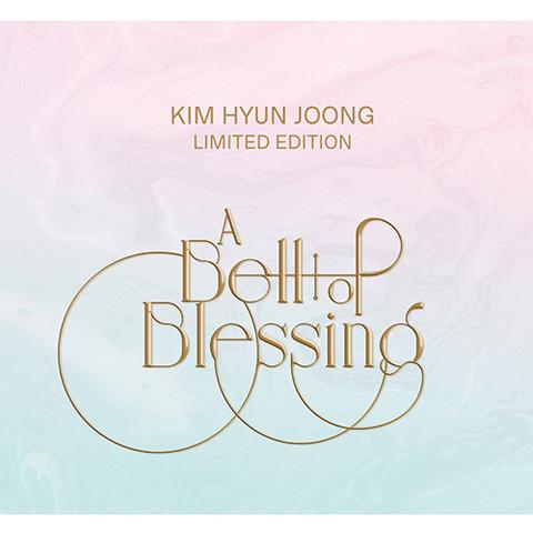 KIM HYUN JOONG - A BELL OF BLESSING (CD + DVD)