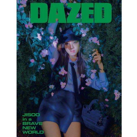 DAZED & CONFUSED - SPECIAL EDITION NO.155