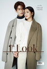 1ST LOOK - VOL.204