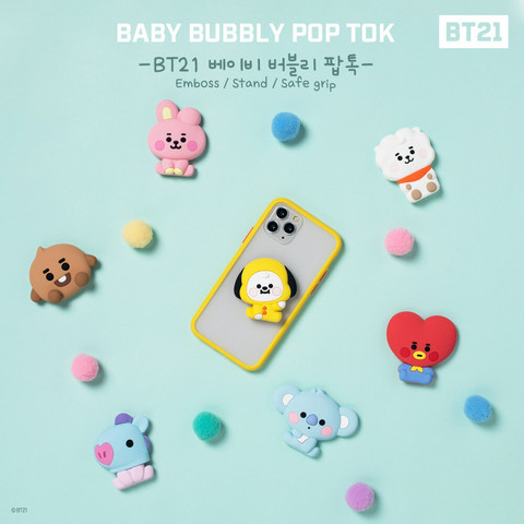 BT21 BABY - BUBBLY POP TOK