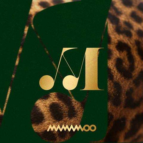MAMAMOO - TRAVEL (10TH MINI ALBUM) DEEP GREEN VER.