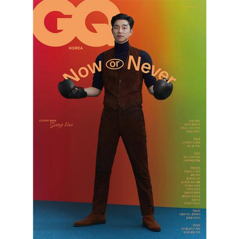 GQ KOREA - 10/2020