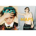 MAPS - 10/2020