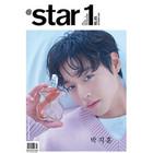 AT STAR1 - 10/2020