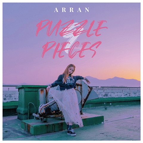 ARRAN - PUZZLE 9 PIECES (1ST ALBUM)