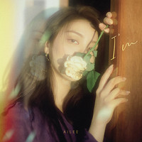 AILEE - I'M (5TH MINI ALBUM)