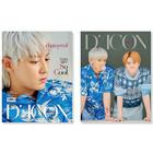 D-ICON - VOL.9