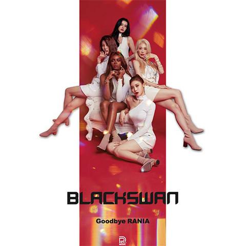 BLACKSWAN - GOODBYE RANIA (ALBUM)