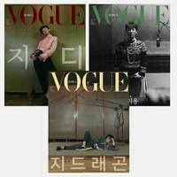 VOGUE KOREA - 11/2020