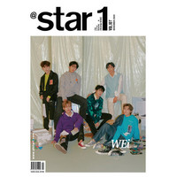 AT STAR1 - 11/2020