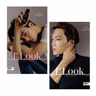 1ST LOOK - VOL.206