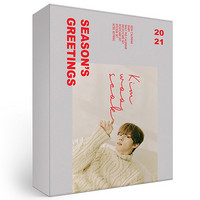 KIM WOO SEOK - 2021 SEASON'S GREETINGS