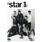 AT STAR1 - 12/2020