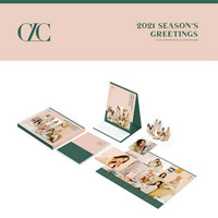 CLC - 2021 SEASON'S GREETINGS