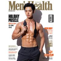 MEN'S HEALTH - 12/2020