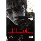 1ST LOOK - VOL.209