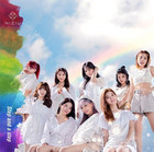 NIZIU - STEP AND A STEP (W/ DVD, LIMITED EDITION / TYPE A)