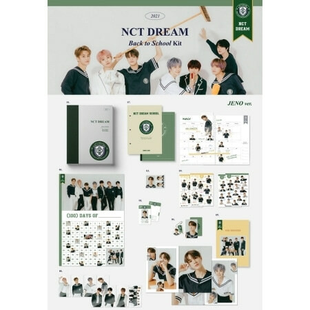 NCT DREAM - 2021 NCT DREAM BACK TO SCHOOL KIT