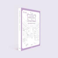 SEVENTEEN - CARAT LAND 2020 MEMORY BOOK