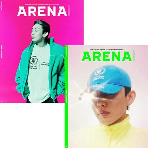ARENA HOMME+ - 02/2021