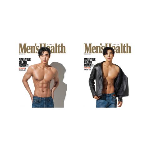 MEN'S HEALTH - 02/2021