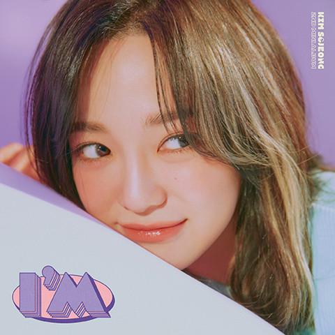 KIM SE JEONG - I'M (2ND MINI ALBUM)