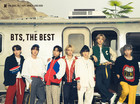 BTS - BTS, THE BEST (2CD + 2DVD / LIMITED EDITION / TYPE B)
