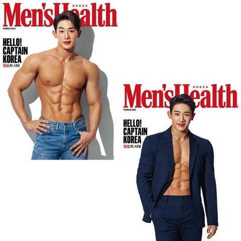 MEN'S HEALTH - 03/2021