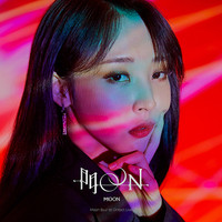 MOON BYUL - 門OON: REPACKAGE KIT ALBUM