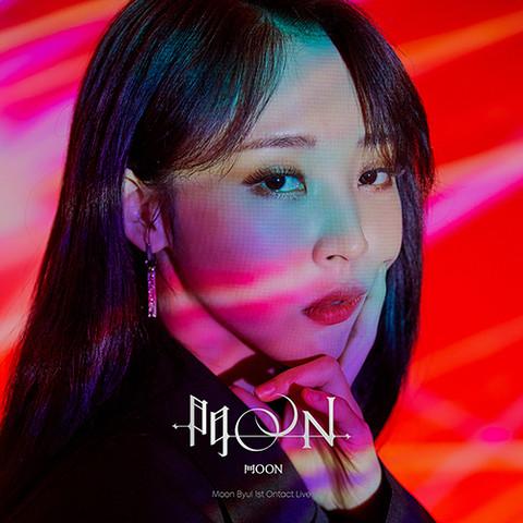 MOON BYUL - 門OON: REPACKAGE KIT ALBUM